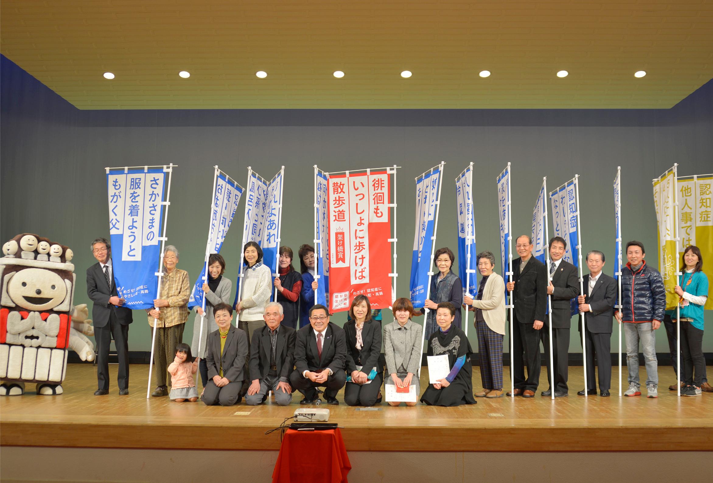 2017年度 川柳表彰式