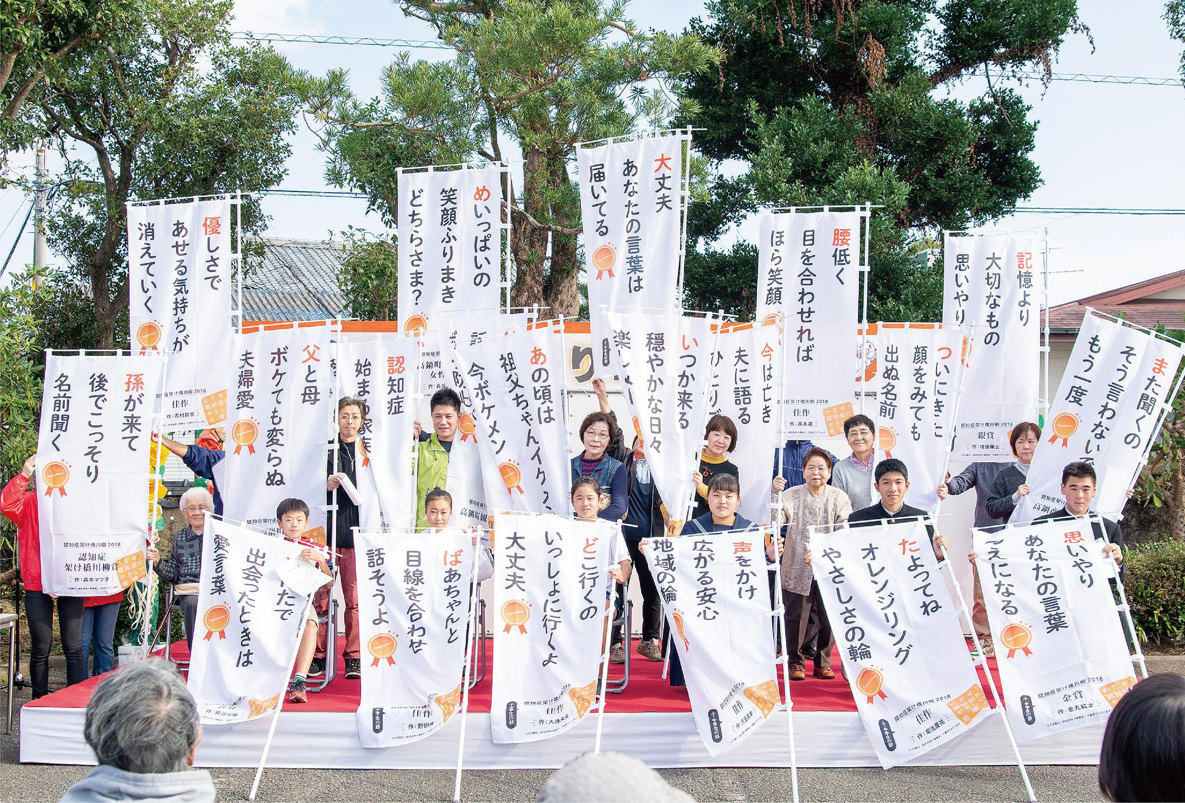 2018年度 川柳表彰式